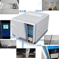 小型高压蒸汽灭菌器预真空压力蒸汽消毒柜