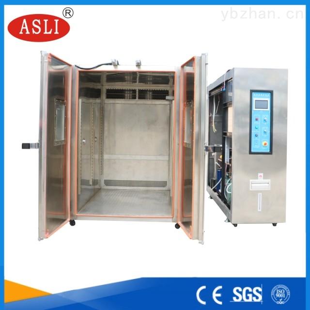 步入式恒温恒湿试验箱 大型恒温恒湿试验机