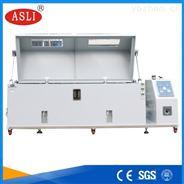 SH-200 鹽霧試驗箱