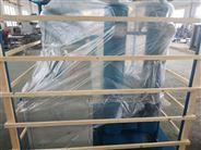 干燥空气发生器资质升级承装修试