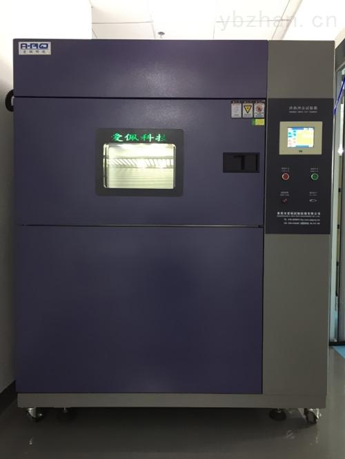 高低温冷热冲击試驗箱维修