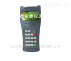 FXAO手持式超聲波流量計報價