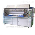 日本洗凈機全自動凹版印刷圓筒清洗機