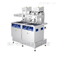 SC-CP系列槽型清洗機sawa-corp日本洗凈機株式會社
