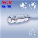 RSCC3/5T-HBM S型称重传感器-广州南创