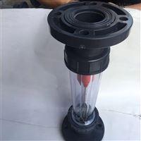 LZS塑料轉子流量計