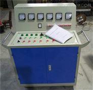 三級資質高低壓開關柜通電試驗臺