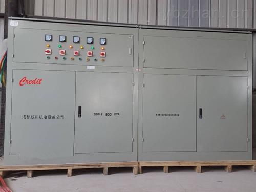 SBW-50KVA-大功率穩壓器