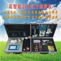 GP02高智能测土配方施肥仪//土壤养分检测仪