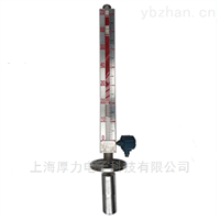 HL-UHZ-51C系列底装远传型磁翻板液位计