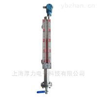 HL-UHZ系列防腐/防霜/防爆型磁翻板液位计