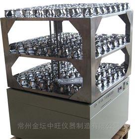 ZWF-3623B三层大容量摇瓶机