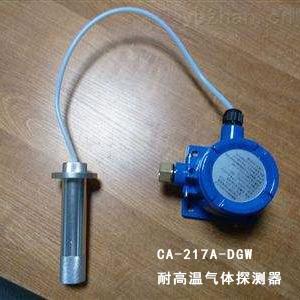 燃氣鍋爐房可燃氣體報警器 燃氣報警器聯動緊急切斷閥