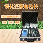 土壤氧化還原電位測定儀