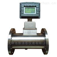 LWQ系列氣體智能渦輪流量計LWQ-100