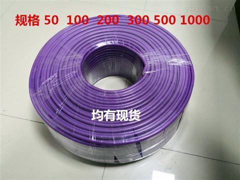 西门子6XV1840-2AH10网络线