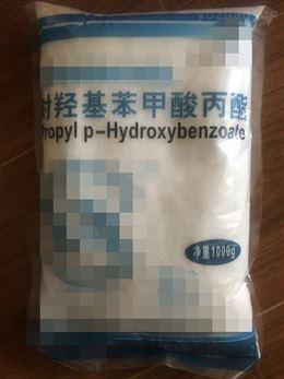 医药 药用级硼酸 cp15药典标准 有批文