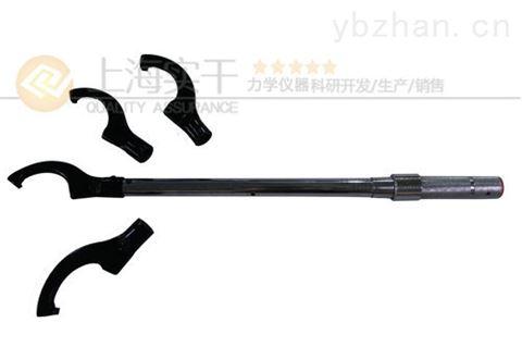可以调节的预置式扭力扳手1000N.m 1200N.m