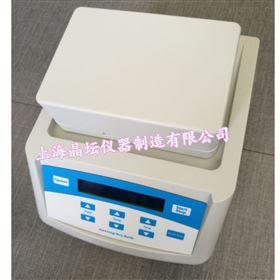 MTC-100振荡干式恒温器