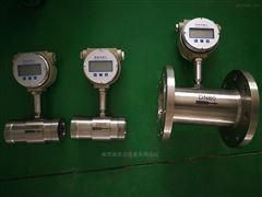 CXDLWGY-DN40液体涡轮流量计安装图