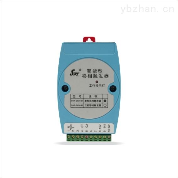 SWP-ZKH系列移相触发器