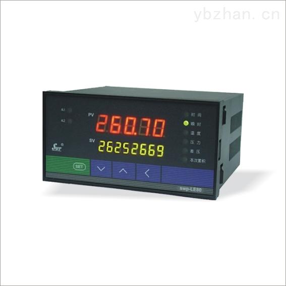 SWP-HK系列液位容积控制仪