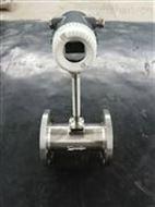 焦爐煤氣計量表廠家