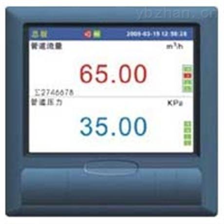 WP-R302C 彩屏无纸记录仪
