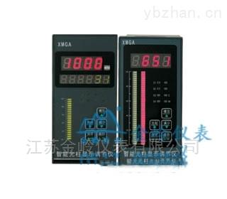 JL-XMGA-9000-智能光柱顯示調節儀