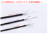 GYTA53-8B1.0光纤 价格