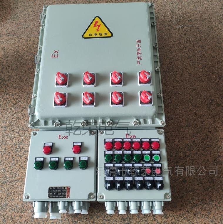 移动式防爆配电箱 铝合金防爆箱