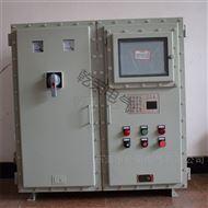 非标定制风机水泵防爆变频柜