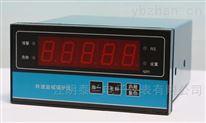 QBJ-3C型智能转速测量仪 泰兰