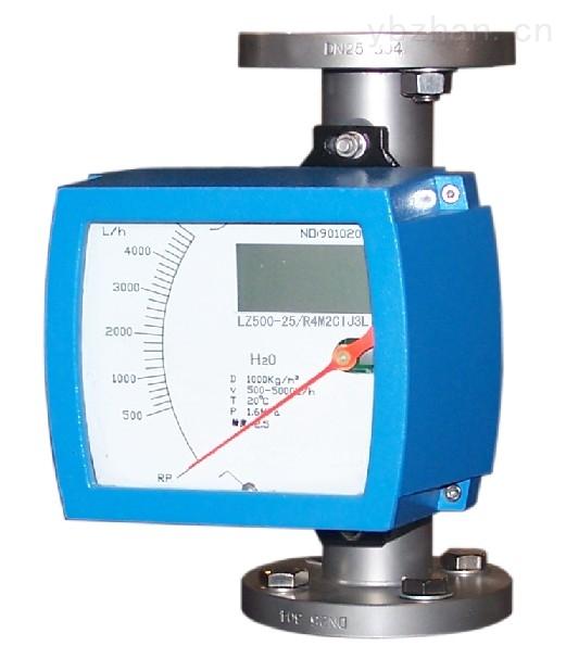 LZ电远传型金属管浮子流量计性能稳定可靠