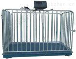 2*2米碳鋼固定式秤畜牲專用畜牧秤