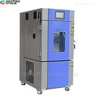 THA-150PF噪音低恒温恒湿试验箱恒定恒湿度检测机