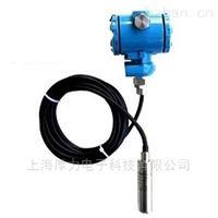 HL-DB501电缆投入式液位计