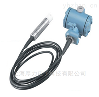 HL-DB500系列投入式液位变送器