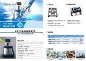 防水防腐防潮水产行业用优质电
