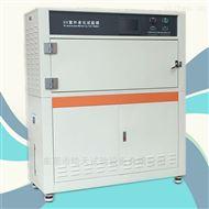 HT-UV2箱式紫外线老化加速环境试验机直销厂家