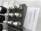 旋转连接器ASIANTOOLS+A1H50SNM大量现货