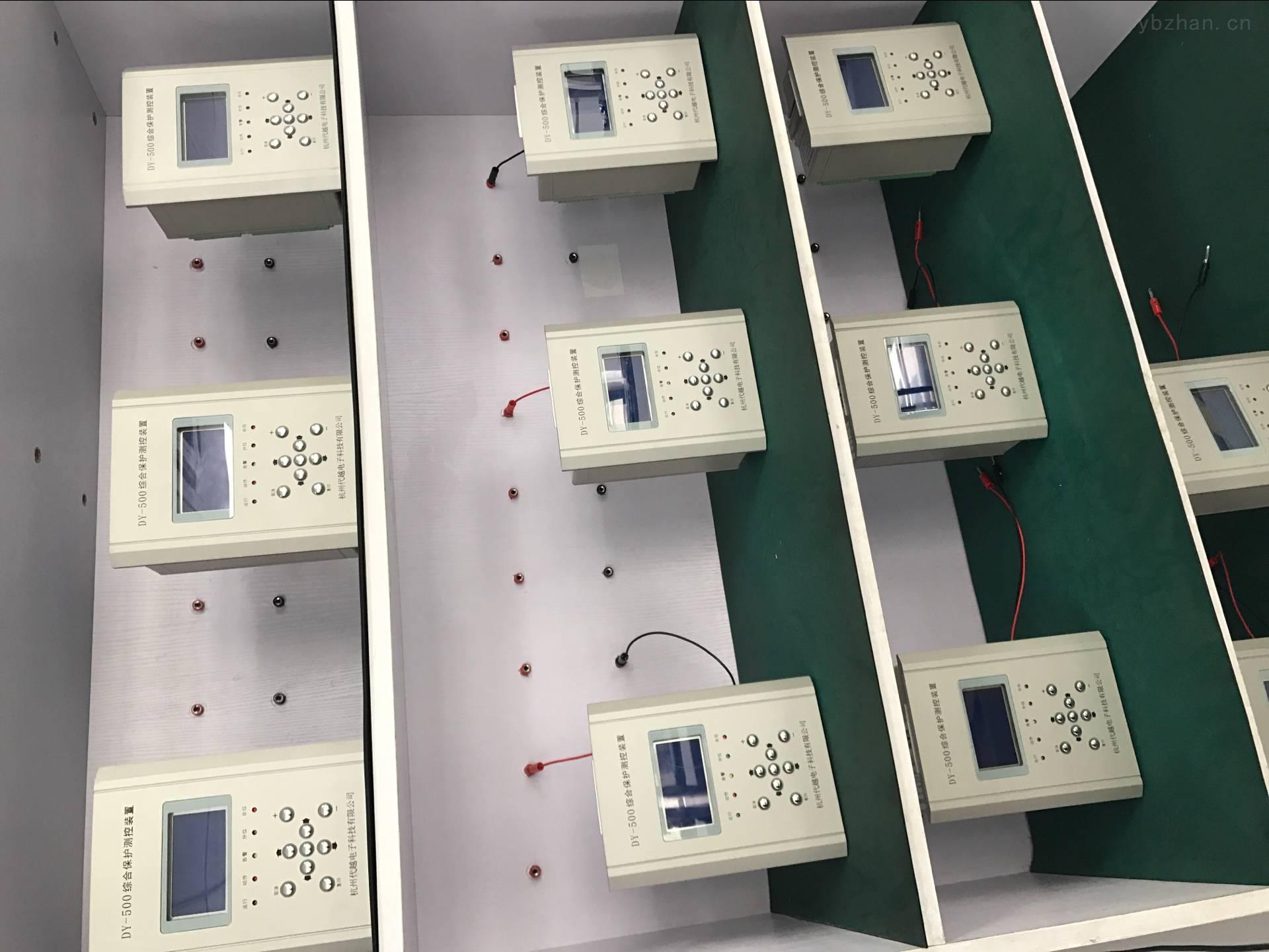 煤矿井用镇江杭州代越微机保护测控装置功能