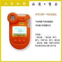 便攜式硫化氫檢測報警儀H2S有毒氣體檢測儀