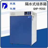 隔水式电热恒温培养箱工作原理