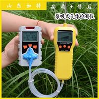 复合式多气体检测仪kp836四合一气体报警仪