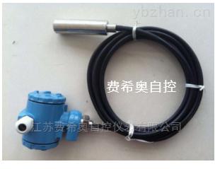 供应投入式静压液位变送器 压力