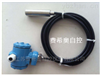厂家直销-----供应投入式静压液位变送器