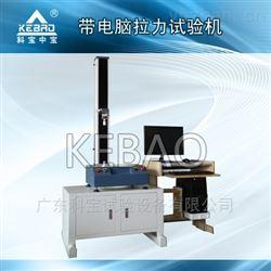 深圳電子拉力試驗機供應