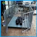 养殖专用带围栏电子秤/称动物的2吨畜牧秤