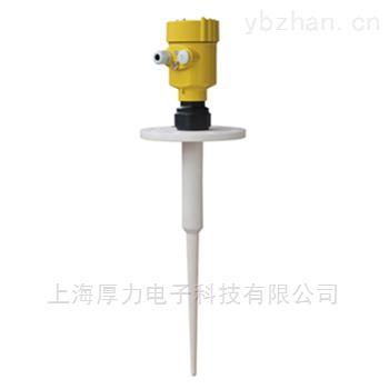 HLRD801/2系列-棒式防腐雷達液位計